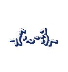 よく使うネコ顔文字+ネコ語1(個別スタンプ:11)