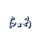 よく使うネコ顔文字+ネコ語1(個別スタンプ:13)