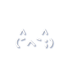 よく使うネコ顔文字+ネコ語1(個別スタンプ:14)