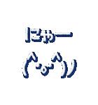 よく使うネコ顔文字+ネコ語1(個別スタンプ:17)