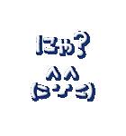 よく使うネコ顔文字+ネコ語1(個別スタンプ:18)
