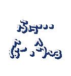 よく使うネコ顔文字+ネコ語1(個別スタンプ:21)