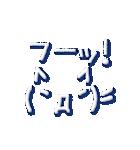 よく使うネコ顔文字+ネコ語1(個別スタンプ:22)