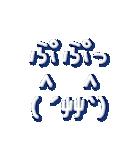 よく使うネコ顔文字+ネコ語1(個別スタンプ:25)