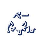 よく使うネコ顔文字+ネコ語1(個別スタンプ:27)