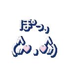 よく使うネコ顔文字+ネコ語1(個別スタンプ:28)