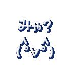 よく使うネコ顔文字+ネコ語1(個別スタンプ:29)
