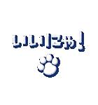 よく使うネコ顔文字+ネコ語1(個別スタンプ:31)