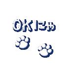 よく使うネコ顔文字+ネコ語1(個別スタンプ:32)