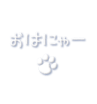 よく使うネコ顔文字+ネコ語1(個別スタンプ:33)
