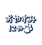 よく使うネコ顔文字+ネコ語1(個別スタンプ:34)