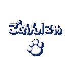 よく使うネコ顔文字+ネコ語1(個別スタンプ:35)