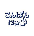 よく使うネコ顔文字+ネコ語1(個別スタンプ:36)