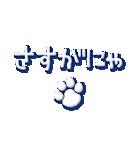 よく使うネコ顔文字+ネコ語1(個別スタンプ:37)