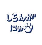 よく使うネコ顔文字+ネコ語1(個別スタンプ:38)