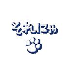 よく使うネコ顔文字+ネコ語1(個別スタンプ:39)