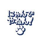 よく使うネコ顔文字+ネコ語1(個別スタンプ:40)