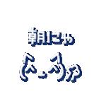 よく使うネコ顔文字+ネコ語2(個別スタンプ:1)