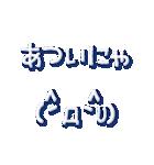 よく使うネコ顔文字+ネコ語2(個別スタンプ:2)