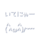 よく使うネコ顔文字+ネコ語2(個別スタンプ:5)