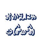 よく使うネコ顔文字+ネコ語2(個別スタンプ:7)