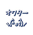 よく使うネコ顔文字+ネコ語2(個別スタンプ:12)