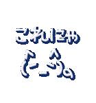 よく使うネコ顔文字+ネコ語2(個別スタンプ:16)