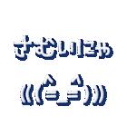 よく使うネコ顔文字+ネコ語2(個別スタンプ:17)