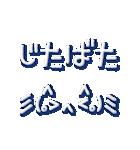 よく使うネコ顔文字+ネコ語2(個別スタンプ:18)
