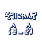よく使うネコ顔文字+ネコ語2(個別スタンプ:19)