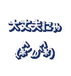 よく使うネコ顔文字+ネコ語2(個別スタンプ:20)