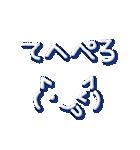 よく使うネコ顔文字+ネコ語2(個別スタンプ:21)
