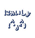 よく使うネコ顔文字+ネコ語2(個別スタンプ:24)