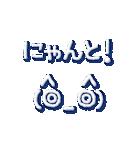 よく使うネコ顔文字+ネコ語2(個別スタンプ:27)