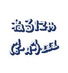 よく使うネコ顔文字+ネコ語2(個別スタンプ:28)