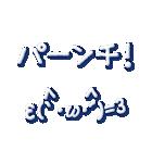 よく使うネコ顔文字+ネコ語2(個別スタンプ:29)