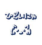 よく使うネコ顔文字+ネコ語2(個別スタンプ:30)