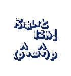 よく使うネコ顔文字+ネコ語2(個別スタンプ:32)