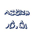 よく使うネコ顔文字+ネコ語2(個別スタンプ:33)