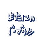 よく使うネコ顔文字+ネコ語2(個別スタンプ:35)