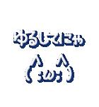 よく使うネコ顔文字+ネコ語2(個別スタンプ:38)
