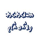 よく使うネコ顔文字+ネコ語2(個別スタンプ:40)