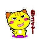 4匹の子猫 第4弾(個別スタンプ:01)