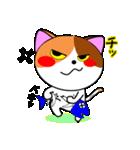 4匹の子猫 第4弾(個別スタンプ:02)