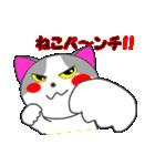 4匹の子猫 第4弾(個別スタンプ:05)
