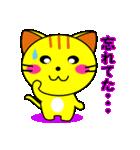 4匹の子猫 第4弾(個別スタンプ:07)