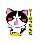 4匹の子猫 第4弾(個別スタンプ:08)