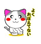 4匹の子猫 第4弾(個別スタンプ:10)