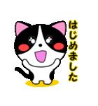4匹の子猫 第4弾(個別スタンプ:19)