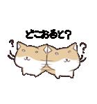 博多弁のしばいぬ2(個別スタンプ:04)